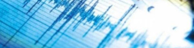 На юге Дагестана произошло землетрясение магнитудой 4,9