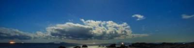 У берегов Японии найден подводный супервулкан