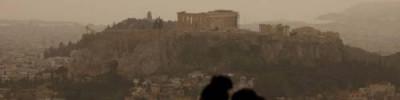 Небо над греческим островом Крит покраснело из-за африканской пыли