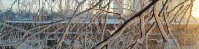 Синоптики прогнозируют морозы на большей части РФ на выходные