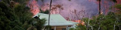 Житель острова Гавайи получил травму от брызг лавы