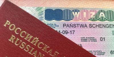 Визовые центры в РФ могут закрыться из-за введения аккредитации