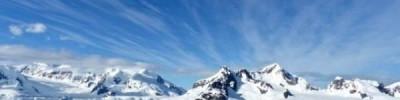 Самый толстый лед в Арктике стал разрушаться из-за изменения климата
