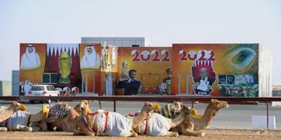Кабмин одобрил проект соглашения с Катаром о сотрудничестве в сфере туризма