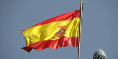 В Москве временно закрыт визовый центр Испании