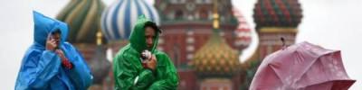 В Москве из-за сильного ветра объявили «желтый» уровень погодной опасности