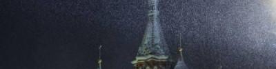 Ледяной дождь ожидается в Москве 5 декабря