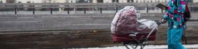 Москвичей предупредили об опасности на дорогах из-за гололеда