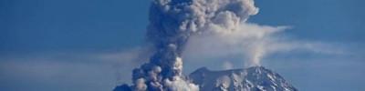 Метеорологи сообщили об опасности извержения вулкана рядом с Токио