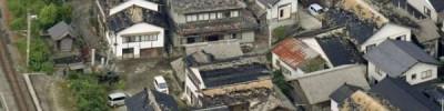 Количество пострадавших при землетрясении в Японии выросло до 26 человек