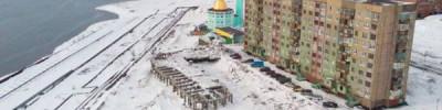 В госполитику по Арктике внесено разграничение континентального шельфа