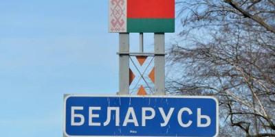 Белоруссия попросила РФ разрешить транзит туристов через Внуково