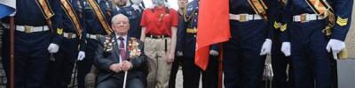 Стало известно, какой будет погода во время воздушного парада в День Победы