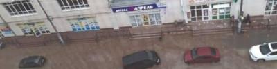 В Анапе месячная норма осадков выпала за полтора часа