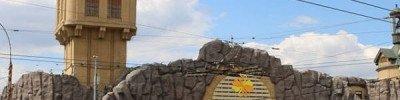 В московском зоопарке 17-18 февраля пройдут бесплатные экскурсии