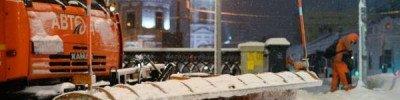 2 февраля в Москве ожидается потепление до плюсовой температуры