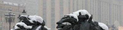 МЧС предупредило москвичей о гололеде и снегопаде 4 февраля