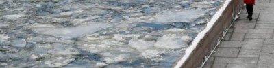 В Москве объявлен желтый уровень опасности из-за морозов