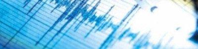 Сильное землетрясение произошло у берегов Новой Зеландии