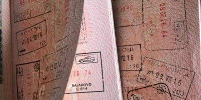 МВД намерено сократить срок оформления загранпаспорта по месту пребывания