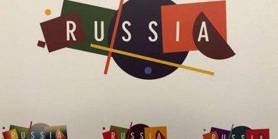 «Россия – целый мир». Ростуризм утвердил туристический бренд страны