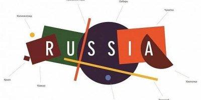 Общественный совет Ростуризма одобрил туристический бренд страны