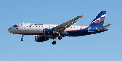 Авиакомпания «Аэрофлот» открыла продажу билетов в Марсель