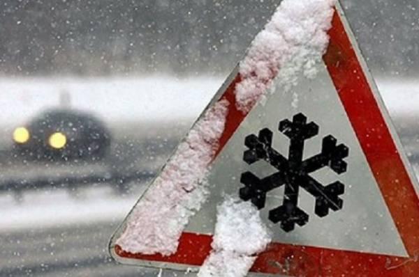 Photo of МЧС предупредило о мокром снеге и дожде в Москве в ближайшие часы