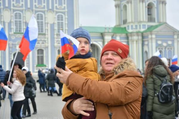 Photo of Мероприятия в День народного единства посетили более 1,5 миллиона россиян