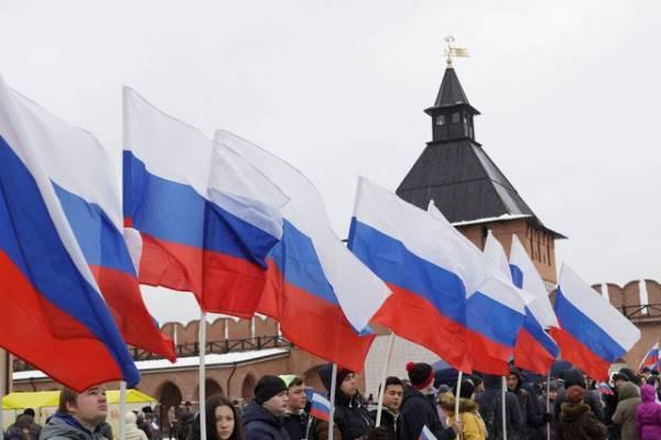 Photo of В России отмечают День народного единства