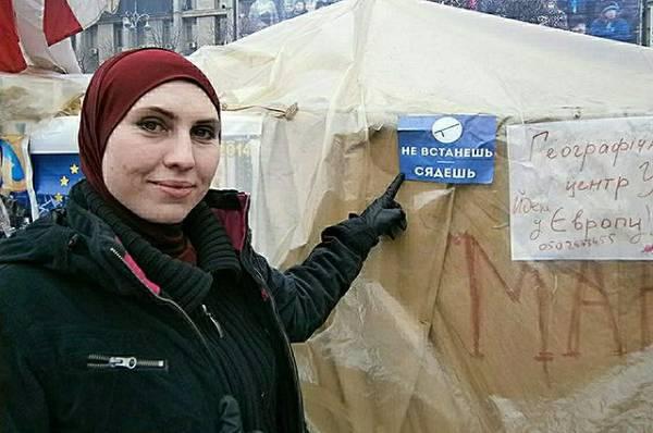 Фото Конец Амины. Под Киевом убита украинка, выдававшая себя за чеченку