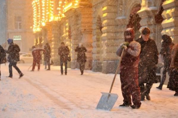 Фото 1 декабря в Москве ожидаются сильный ветер и метель