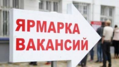 Фото Ученые: 80% россиян имеют нестабильную работу
