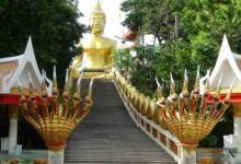 Photo of РФ и Таиланд подписали программу сотрудничества по туризму на три года
