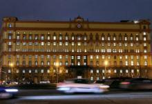 Фото В ФСБ опровергли заявления жены Аршавина о ее работе в спецслужбе