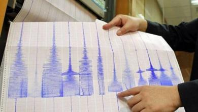 Фото У берегов Гондураса произошло сильное землетрясение
