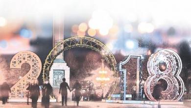Photo of Рождество в Москве будет рекордно теплым