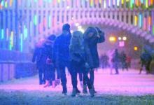 Фото В Москве ожидается самая холодная ночь с начала зимы