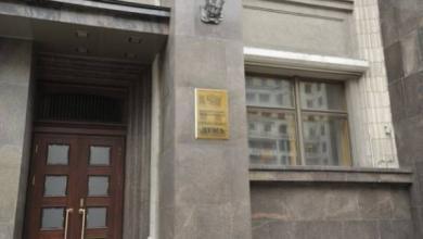 Фото Госдума приняла закон о присвоении «звезд» всем гостиницам в России