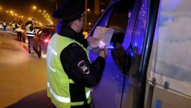 Photo of В МВД сообщили о сокращении 10 тысяч должностей в ГИБДД и ДПС