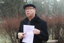 Photo of Педагогический конфликт. Как за учителя из Таганрога заступились в Москве