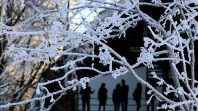 Photo of В ночь на 28 февраля в Подмосковье ожидаются 30-градусные морозы
