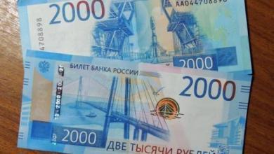 Фото «Валюту не берём». Как продавцы реагируют на новые банкноты