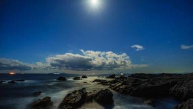Фото У берегов Японии найден подводный супервулкан