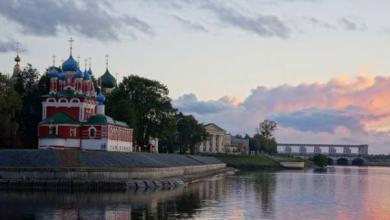 Фото Углич стал частью «Золотого кольца России»