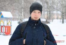Фото В компенсации отказано. Ученица из Перми требует с государства 200 тысяч