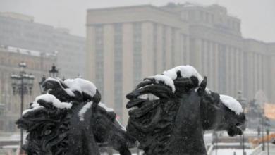 Фото МЧС предупредило москвичей о гололеде и снегопаде 4 февраля