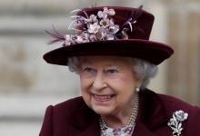 Фото Королева Елизавета II разрешила принцу Гарри жениться на Меган Маркл