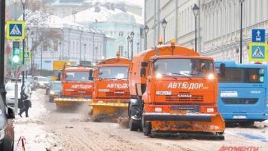 Фото В Москве в четверг может выпасть до 17% среднемесячной нормы снега