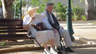 Фото Более 35 тысяч пенсионеров записались в проект для старшего поколения